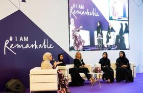 لطيفة بنت حمدان تطلق مبادرات لدعم المرأة