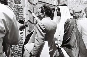 زايد وضع حجر أساس سد مأرب عنوانا للعلاقات المميزة بين الإمارات واليمن