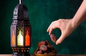 5 نصائح ذهبية لإنقاص وزنك في رمضان
