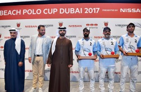 منصور بن محمد يتوج فريق نيسان ليف بطلاً لبولو الشاطئ دبي 2017