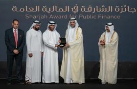 سلطان بن محمد بن سلطان القاسمي يكرم الفائزين بجائزة الشارقة في المالية العامة