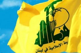 اتهام إسرائيلية بالتجسس لصالح حزب الله