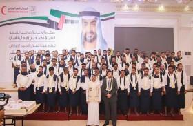 200 شاب وفتاة يستفيدون من العرس الجماعي الثاني لهذا العام في عدن