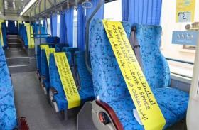 هيئة النقل بعجمان تعزز الإجراءات الوقائية داخل الحافلات