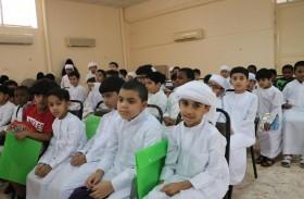 472 طالبا ينضمون لدورة الشيخ صقر الصيفية الخامسة