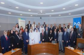 جامعة محمد بن راشد للطب والعلوم الصحية توقع مذكرة تفاهم مع المجموعة الشرقية المتحدة للخدمات الطبية