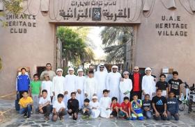 نادي تراث الإمارات يحتفي بيوم الطفل الإماراتي