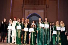 المغرب تحتفي بأوائل القراءة  وتتوج «مريم أمجنون» من بين 300 ألف طالب