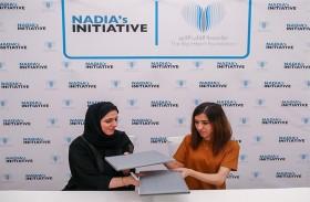 «القلب الكبير» تدعم مبادرة نادية مراد بـ 216 ألف دولار لصالح «صندوق سنجار»