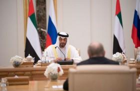 محمد بن زايد والرئيس الروسي يبحثان علاقات الصداقة والتعاون والتطورات في الساحتين الإقليمية والدولية