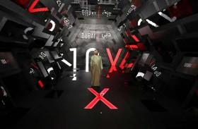 محمد بن راشد يزور (دبي X 10) ويوجه بسرعة تنفيذ مشاريعها للارتقاء بمنظومة العمل الحكومي