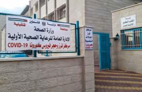 مدرسة القلب الكبير في قلقيلية تفتح أبوابها لحجر الحالات المصابة بكورونا