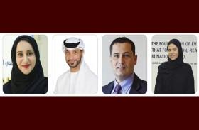 اتحاد كتاب وأدباء الإمارات ينظم ملتقى القصة والرواية الافتراضي الأول «مالم يقله الراوي»