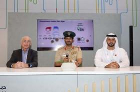 شرطة دبي تعلن إضافة برنامج «Safe TRX» ضمن تطبيقها الذكي