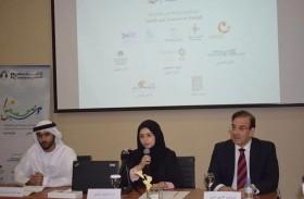 انطلاق فعاليات النسخة الرابعة من حملة صحة وسياحة بالشارقة
