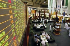 7.6 مليار درهم مكاسب أسواق المال الإماراتية
