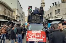 احتجاجات أردنية رفضاً لصفقة القرن والغاز الإسرائيلي