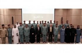 جامعة وشرطة الشارقة تحتفلان بتخريج الدبلوم المهني في تدريب المدربين