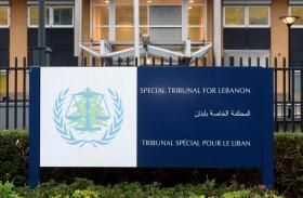 «الجنائية» تصدر حكمها في قضية الحريري 7 أغسطس