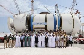 إنجاز تركيب مولدات البخار وحاوية المفاعل بالمحطة الرابعة في