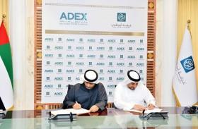 مذكرة تفاهم بين مكتب أبوظبي للصادرات وغرفة أبوظبي لدعم الشركات الوطنية