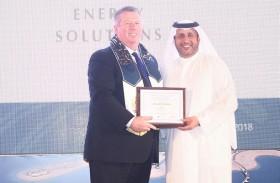 دبي تتوج بلقب «المدينة الحاضنة» لقطاع تبريد المناطق في العالم
