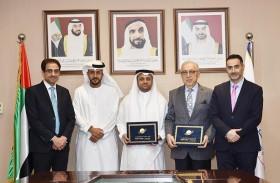 كليّة الإمارات للتكنولوجيا تطلق برنامج السعادة المبتكر لدعم قطاع التعليم