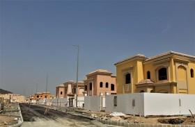 « وام » ترصد أبرز المشاريع التطويرية في الفجيرة لتعزيز مكانتها على خريطة الاستثمار العالمي
