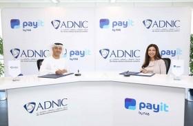 «شركة أبوظبي الوطنية للتأمين» تتعاون مع «بنك أبوظبي الأول»