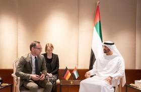 محمد بن زايد يلتقي وزير الخارجية الألماني