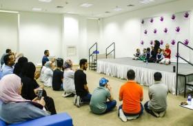 الإمارات لمتلازمة داون تنظم حملة معا لتحرير القدرات الكامنة