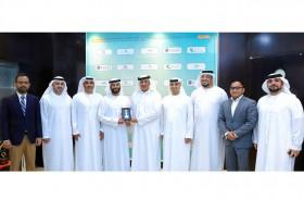 أراضي دبي تحقق الربط الإلكتروني مع ملاك الوحدات العقارية في مشاريع إعمار العقارية