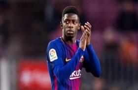 ديمبلي والرحيل عن برشلونة.. إلى أين؟