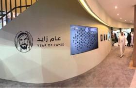 تزامناً مع عام زايد ..الأرشيف الوطني يشارك في سوق السفر العربي