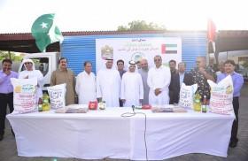 قنصلية الدولة بكراتشي تطلق حملة مؤسسة زايد للأعمال الخيرية والانسانية