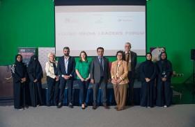 مجموعة أبوظبي للثقافة والفنون تقيم منتدى تفاعلياً حول «أخلاقيات الإعلام في العالم الرقمي»