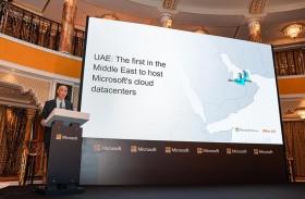 مايكروسوفت تفتتح مراكز بيانات سحابية جديدة في الإمارات