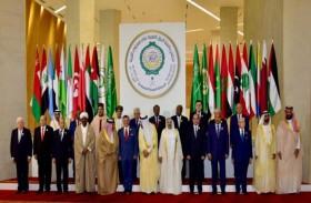 السعودية ترحب بنتائج القمة العربية وتشيد بوثيقة الأمن القومي العربي