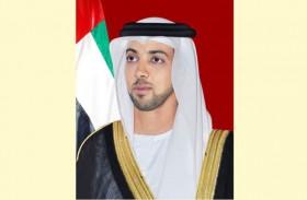 منصور بن زايد يصدر قرارا بإنشاء محكمة أبوظبي التجارية