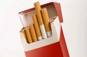 طبق فضائي في علبة سجائر