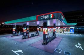 «اينوك» توسع شبكة خدماتها بافتتاح خمس محطات جديدة في دبي