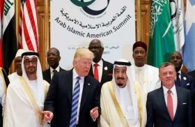 « التعاون الإسلامي» تشيد بنتائج القمة العربية الإسلامية - الأمريكية في الرياض