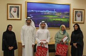 هيئة مطار الشارقة الدولي تكرم الفائزين في برنامج