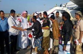 عودة 29 من الجرحى اليمنيين لديارهم بعد رحلة علاج ناجحة في الهند على نفقة الإمارات