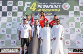 اليماحي بطلا لأولى جولات زوارق الفورمولا 4 في أبوظبي