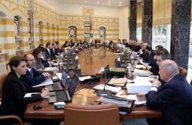 مجلس الوزراء اللبناني يتبنى إصلاحات ضريبية