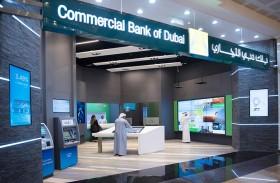 فيتش تثبت التصنيف الائتماني طويل الأجل وقصير الأجل لبنك دبي التجاري عند مستوى A- مع نظرة مستقبلية مستقرة وF2  على التوالي