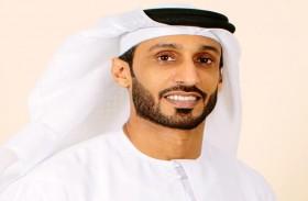برنامج «مسرعات دبي المستقبل» يفتح أبواب التسجيل لدورة الثالثة