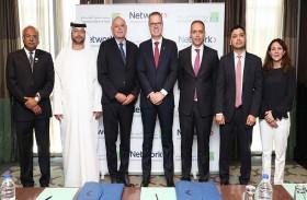 «بنك دبي التجاري» و«نتورك إنترناشيونال» توقعان اتفاقية لتوفير حلول نقاط البيع