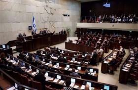 إسرائيل تُصادر 300 مليون شيكل من أموال السلطة